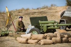 """Военно-историческая реконструкция """"Они сражались за Родину"""""""