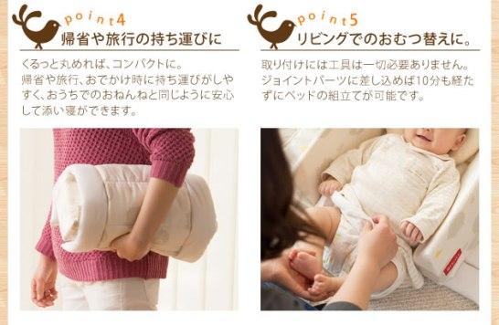 赤ちゃんの寝床としてさっと丸めて移動できます。