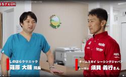 まちナビチャンネル【第1回】サーキットドクター 篠原大輔Xプロライダー 須貝義行 対談