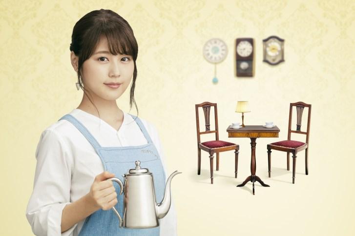【9/21(金)公開】コーヒーが冷めないうちに