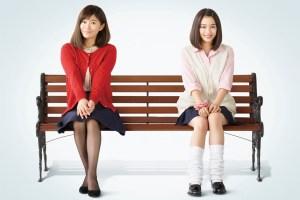 【8/31(金)公開】SUNNY 強い気持ち・強い愛 [PG12]