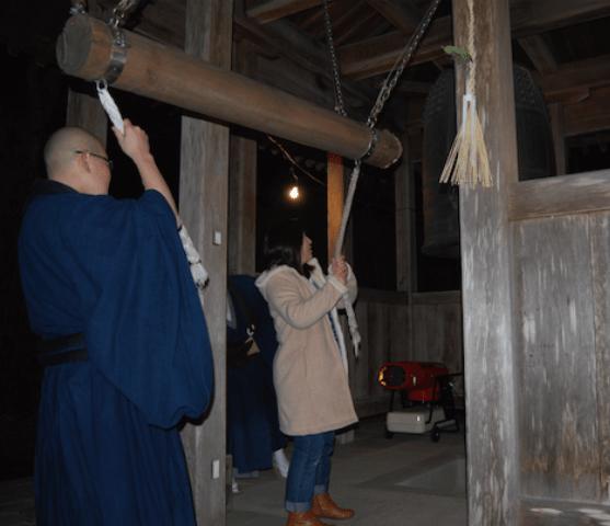 【12月31日(月)〜1月1日(火)】瑞巌寺の除夜の鐘 火鈴(こうりん)様