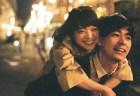 【4/19(金)公開】愛がなんだ|『八日目の蝉』『紙の月』などの原作で知られる直木賞作家・角田光代の恋愛小説を映画化。