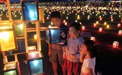 【8/16(金)】和の灯2019和渕夏まつり|灯籠7,000個|フィナーレは花火打ち上げ|ロウソクなので1本1本手作業で火を灯して7,000個の灯籠が幻想的に輝きます