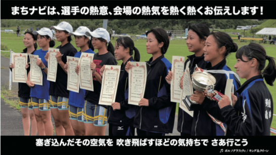 令和3年度 ボート競技・新人戦ベストを尽くせ|Do your best in the rookie battle| 宮城県高等学校総合体育大会