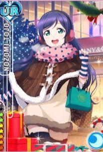 東條希 クリスマス