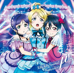 KiRa-KiRa Sensation!(キラキラセンセーション)