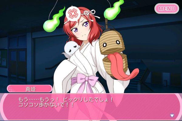 西木野真姫 サイドストーリー