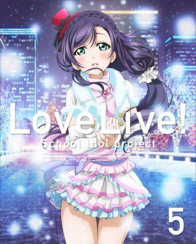 ラブライブ! 2nd Season 5 (特装限定版)