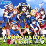 HappyPartyTrain