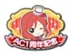 スクフェスAC1周年・真姫