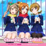 cheerday-cheergirl