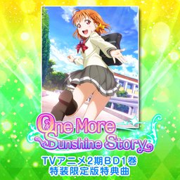 One More Sunshine Story