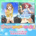 Waku-Waku-Week!