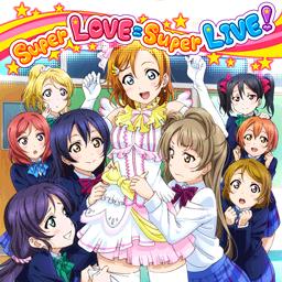 Super LOVE=Super LIVE!(スパララ)MASTER/EX/HARDフルコン動畫と譜面攻略【ラブライブ!スクフェス】 | スクフェス速報 ...