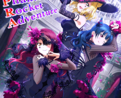 「Phantom Rocket Adventure」
