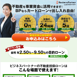 b_partner_mokuteki_web