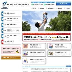 tsubasa_f_web