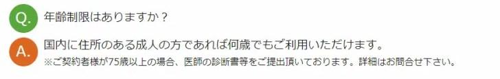 例:インテリックス/あんばい