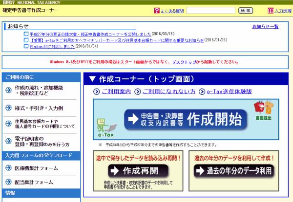 genzei_syorui_1