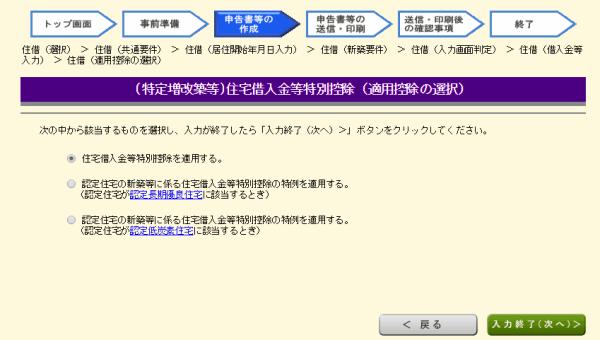 genzei_syorui_23