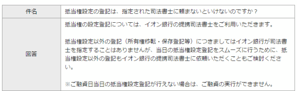 shihosyoshi_1