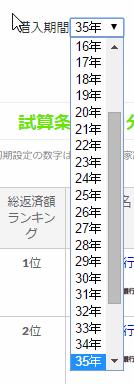 simu_help_10