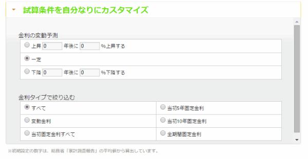 simu_help_13