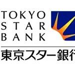 東京スター銀行住宅ローン