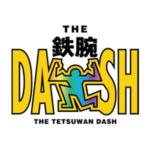 dash_アイキャッチ