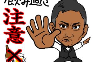 maezono_i