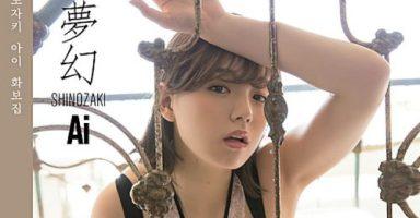 shinozaki_mugen