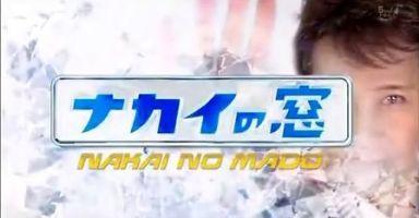nakai_i
