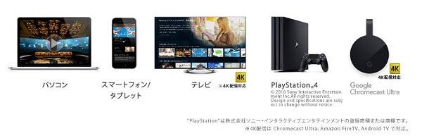 U-NEXT_売り込み2