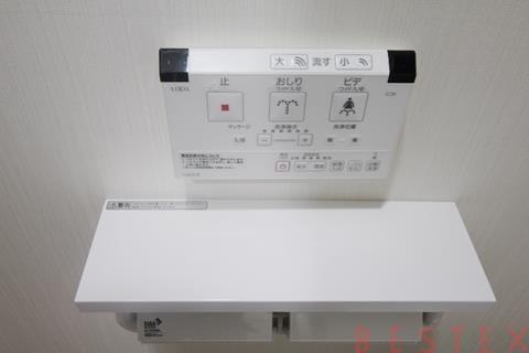 温水洗浄機