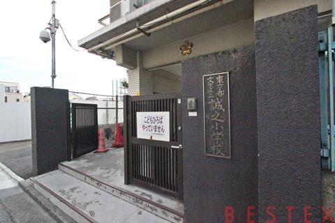 誠之小学校学区