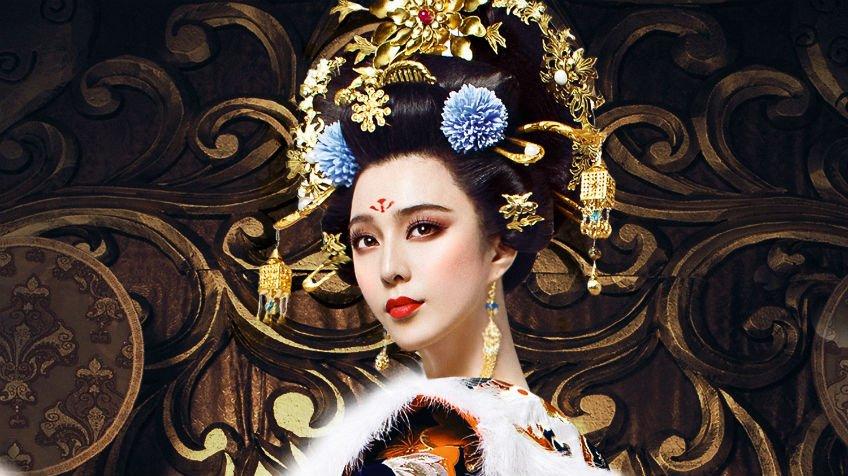 emperatriz china sueño