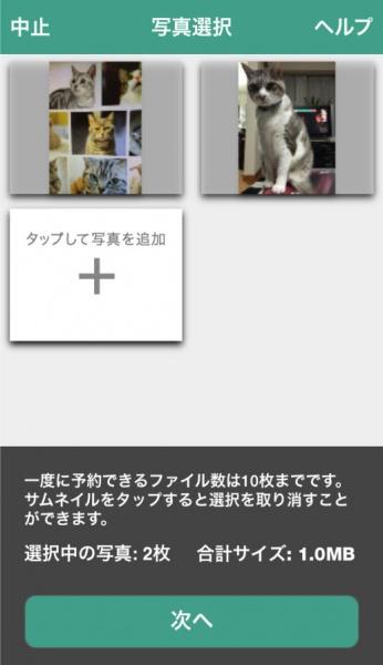 seven_netprint7