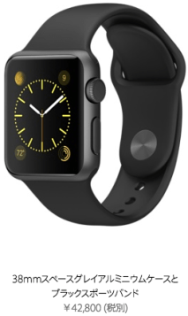 Apple Watch Sport Apple Watch Sportの購入 Apple Store(日本)
