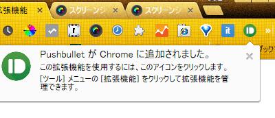 スクリーンショット 2015-05-20 12.57.30