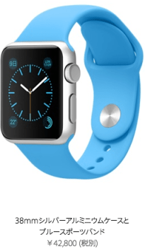 Apple Watch Sport青