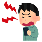 iphoneで文字入力する時、カーソル移動がしづらい時の裏ワザとおすすめアプリ