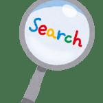 Twitter検索で便利なコマンド11選!日付、期間指定検索なども可【iPhone】