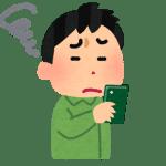 クリップボックスでキーボードを切り替える方法!Simejiは使える?【2017年最新版】