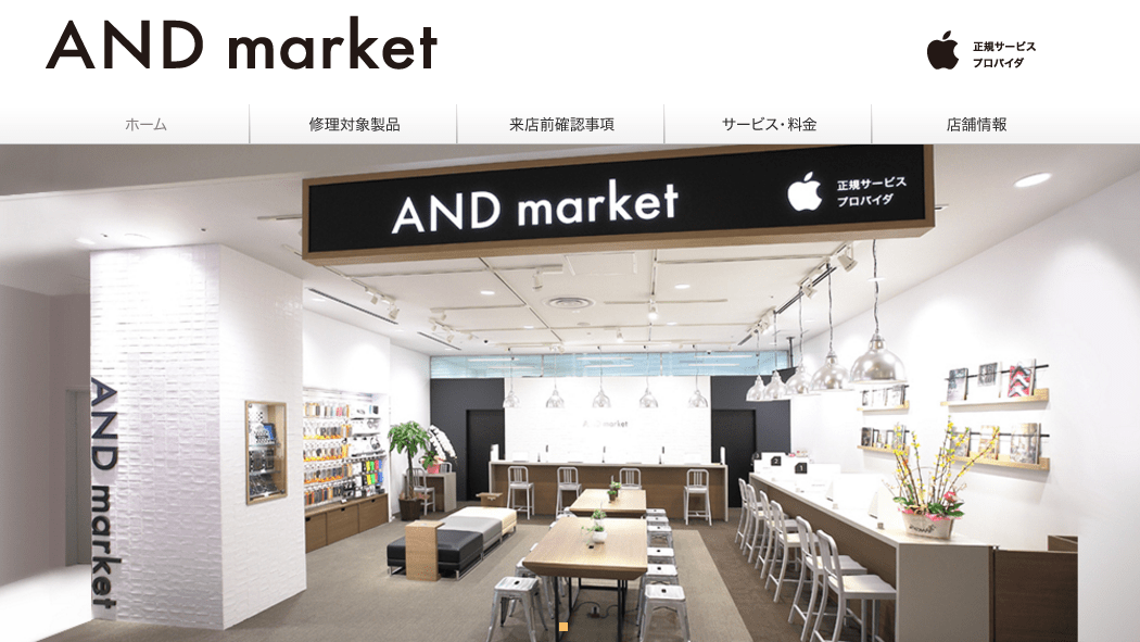 AND market Colette・Mare みなとみらい店
