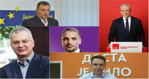 Ненад Муждека: Да ли нам треба заједнички кандидат