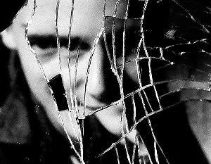 Симо Крајишник: Огледало