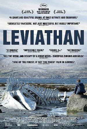 Симо Крајишник: Рецензија филма Leviathan (2014)