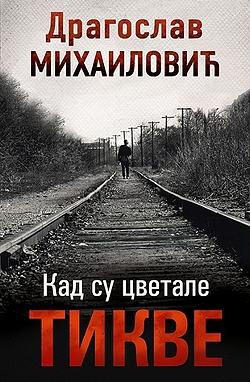 Саша Кнежевић: Насиље – чедо репресије