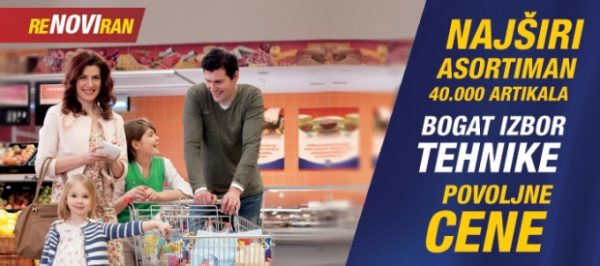 Остоја Симетић: Мегамаркет – врхунац савременог живота